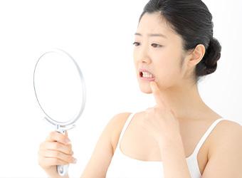町屋メディウム歯科 歯周病治療